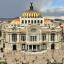 MEX-CIUDADDEMÉXICO-OPERANDOVIAJESYTURISMO
